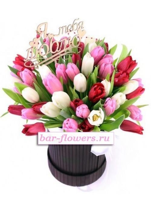 Коробка из 45 тюльпанов
